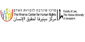 Conf.: The 16th Annual Minerva Conference on International Humanitarian Law