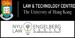 Limitations on TM Rights from Comparative & Interdisciplinary Perspectives @ University of Hong Kong